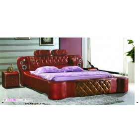 bedroom furniture--musical bed